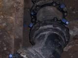 Water main repair / NYC water main