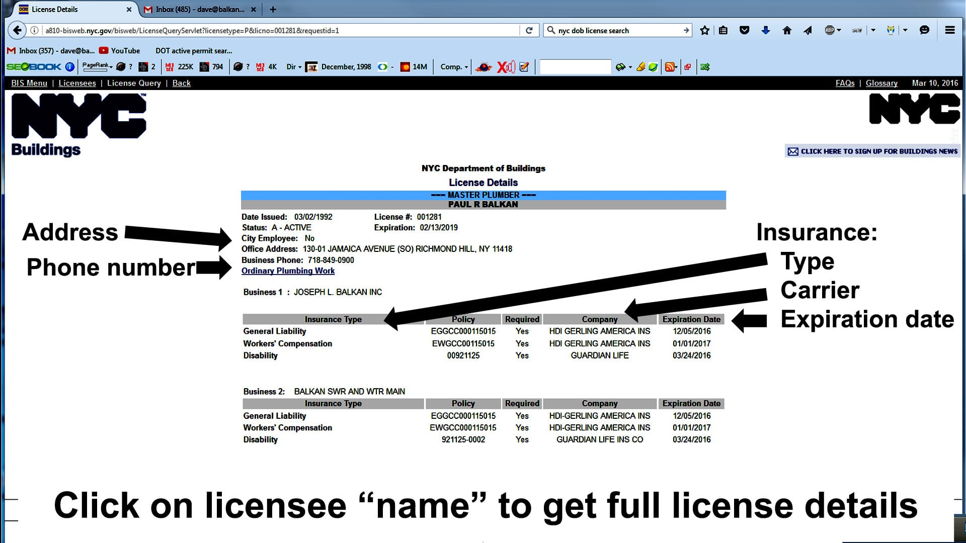 NYC license verification